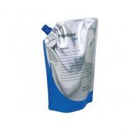 PROBASE COLD P pink powder 500g Img: 201807031