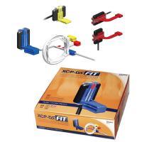XCP-DS Fit Hygeine Kit With XCP-ORA Img: 201811171