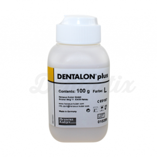 DENTALON PLUS POLVO LIGHT RESINAS Img: 201807031