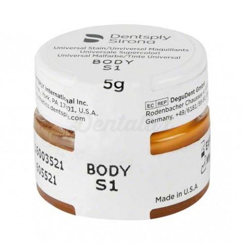 Ds - Colorante Universal (5g) - cuerpo S1 Img: 202003071