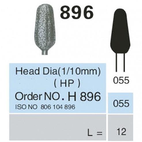 Fraises diamant HP ISO 896.055 X 5 SDU.  Img: 201807031