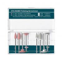 Vita Enamic® : Polissage des céramiques hybrides - 6 polissoirs gris haute brillance, pointe, VI-ES5f Img: 202005231