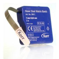BANDES MATRICES MÉTALLIQUES 0,03mm  5mm. x 3m  Img: 202101091