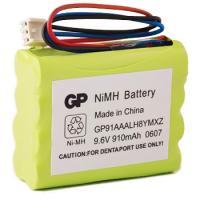 Batterie NI-MH Img: 202008291