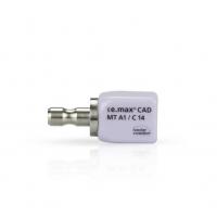 EMAX IPS CAD CEREC / inLab C14 5 unités A2 MT Img: 201807031