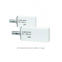 EMAX IPS ZirCAD inLab MO 0 B65L17 Img: 201807031