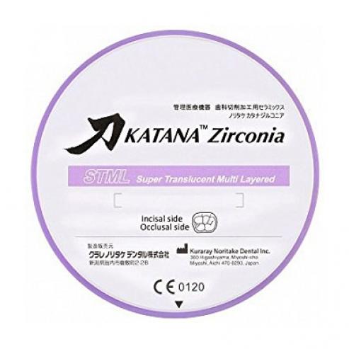 Dischi di zirconio Katana ZR STML (Super traslucido) Color C2 (14mm) Img: 201809011
