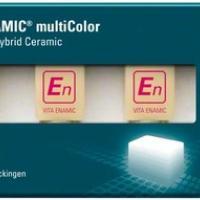 Vita Enamic® Multicolor Universal (5 pz.)-2M2-HT, EMC-14 Img: 202010171