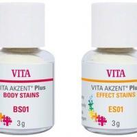 Vita Akzent® Plus: Trucco (Polvere/Pasta/Spray)-75 ml di smalto spray Img: 202010171