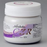 Ceramica: Cervical Clear Cerabien Czr (50Gr) - Ccv3 Img: 202008291